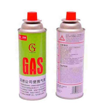 Mini Portable butane gas cylinder canister for portable camping stoves