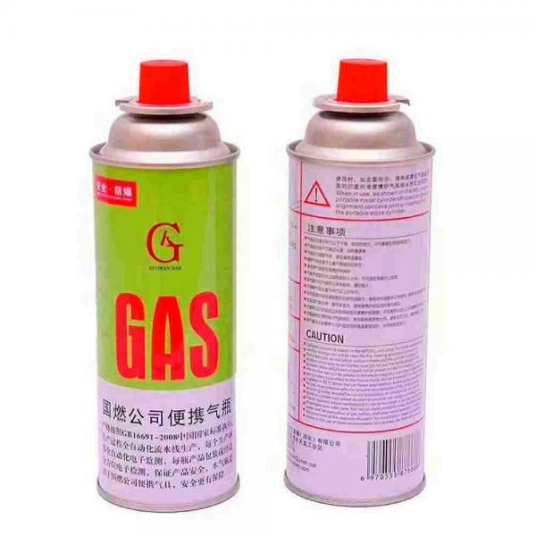 Mini Portable butane gas cylinder canister with CRV
